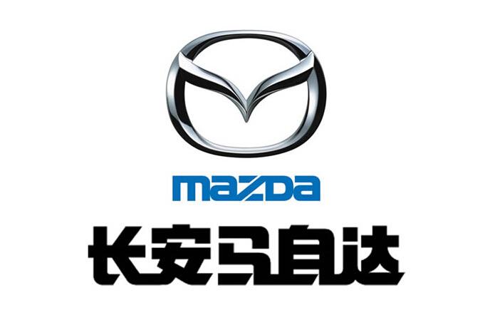 """长安马自达汽车销售公司(简称""""长安马自达"""")于2007年4月9日成立,主要职能部门设在北京,在重庆设有办事处。成立伊始,长安马自达的运作便汲取了本土的雄厚实力及国际领先经验。以总经理藤桥稔先生和副总经理安显林先生为核心的领导团队,汇集了来自日本马自达品牌的专业人才以及来自长安福特马自达汽车有限公司具有丰富行业经验的资深人士。与此同时,长安马自达还将为中国消费者提供具备国际领先水平的产品及服务,赢得客户的信赖和美誉,在构筑起长安马自达企业形象的同时,也将不断提高马自达在中国市场的品牌"""