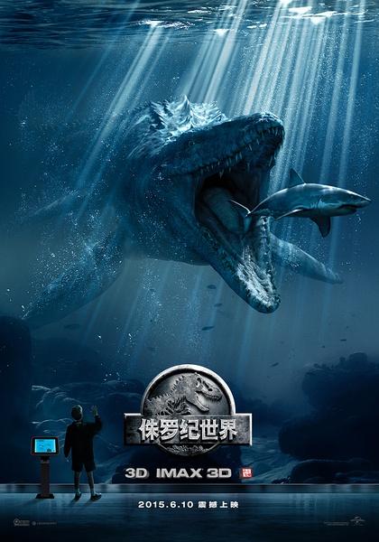 侏罗纪世界种子下载 侏罗纪世界电影迅雷高清bt种子下载 全查软件下载