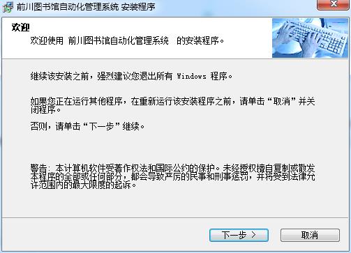 前川图书管理系统