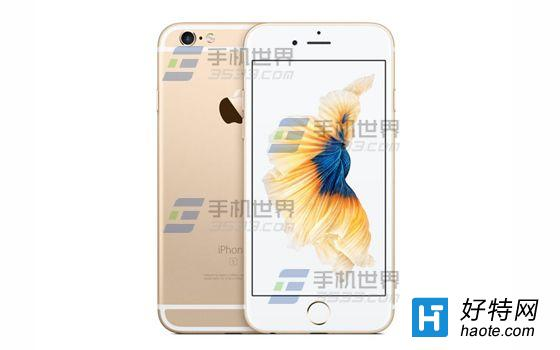 苹果iPhone6S如何快速查找照片