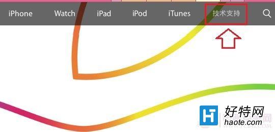 苹果6激活日期怎么看