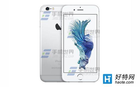苹果iPhone6S忘记密保问题答案怎么办