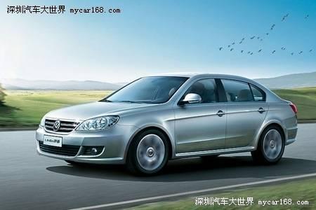 大众7万左右的车 北京现代7万左右的车 上海大众汽车6一7万元
