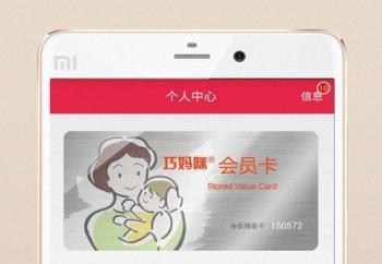 妈妈爱心小屋安卓版|妈妈爱心小屋appv1.0下载|全查