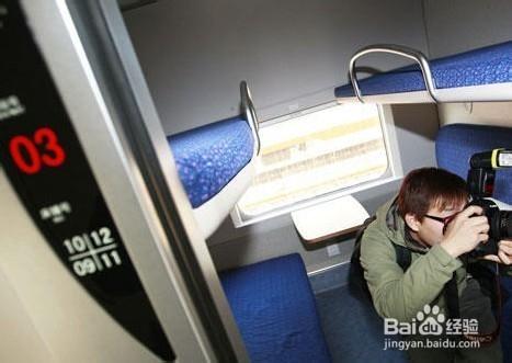 带宝宝坐火车要注意什么
