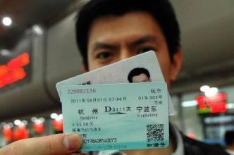 广州火车票代售点营业时间