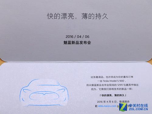 魅族4月6日或发布魅蓝note3 魅蓝note3什么时候发布图片
