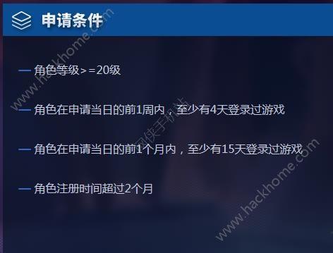 王者荣耀3月2日体验服测试资格怎么申请 3.2体验服测试申请介绍