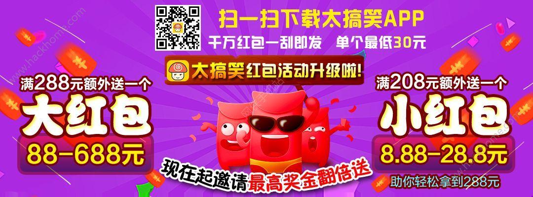 步骤2:参加app里面挂红包活动,红包就在app首页右下角有个小红包点击