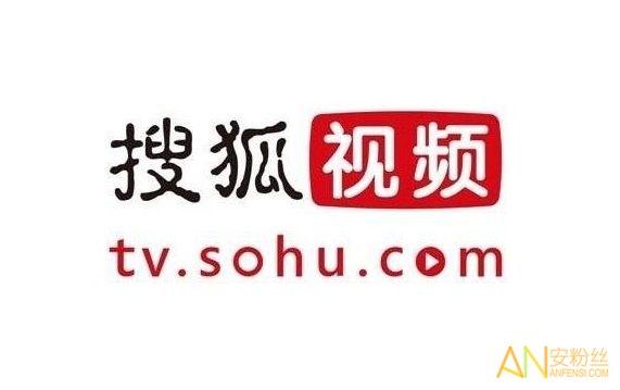 搜狐视频黄金会员帐号共享3月23日更新