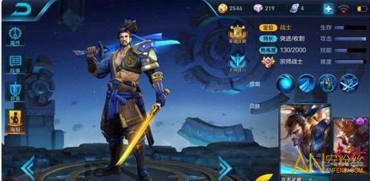 王者荣耀新赛季强势英雄排行