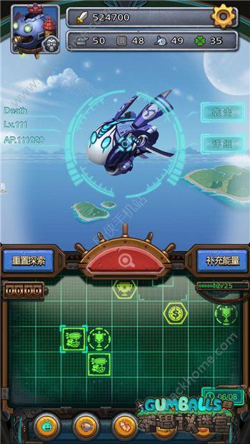 不思议迷宫奥鲁维之刃飞船选择攻略 奥鲁维之刃搭配推荐