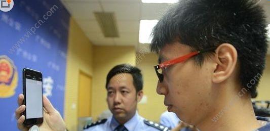 广州微警认证去哪里办理?广州微警认证有哪些受理点