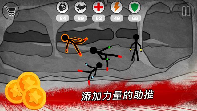 火柴人战斗2iOS版下载 火柴人战斗2游戏官方iOS版下载 全查软件下载图片