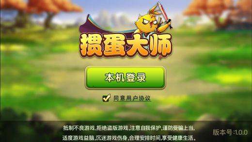 淮安掼蛋大师游戏官方手机版