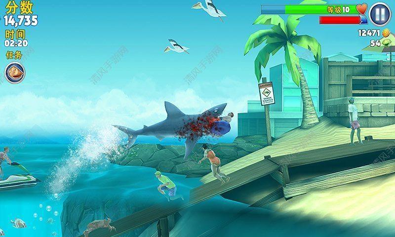 饥饿鲨进化4.2.2.1破解版下载 饥饿鲨进化4.2.2.1破解版下载 全查软件
