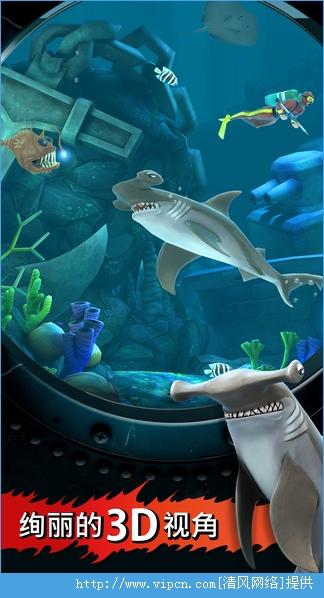 饥饿鲨进化幽灵鲨怎么得