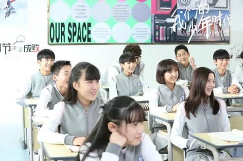 我们的少年时代在哪个学校拍的 我们的少年时代取景地大公开