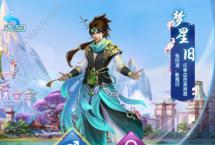 天剑传说手游职业主角怎么选择 天剑传说手游职业主角选择推荐