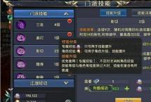 卧虎藏龙2攻略大全 卧虎藏龙2战斗力提升方法
