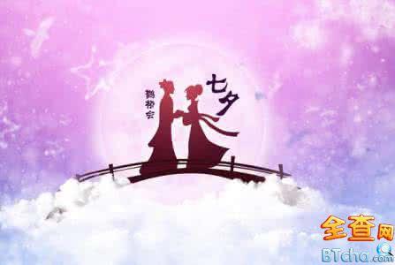 古代七夕节风俗习惯