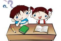 苏教版三年级上册语文第一到三单元课文复习资料