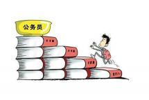 2018年上海公务员考试成绩查询(A类)_2018年上海公务员考试成绩查询(B类)