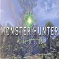 怪物猎人下架,腾讯表示还将继续申请怪物猎人世界销售许可