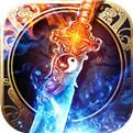 纵剑仙界安卓版下载