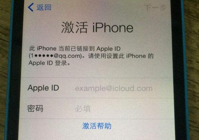 买二手iPhone,刷机后发现有ID锁怎么办?