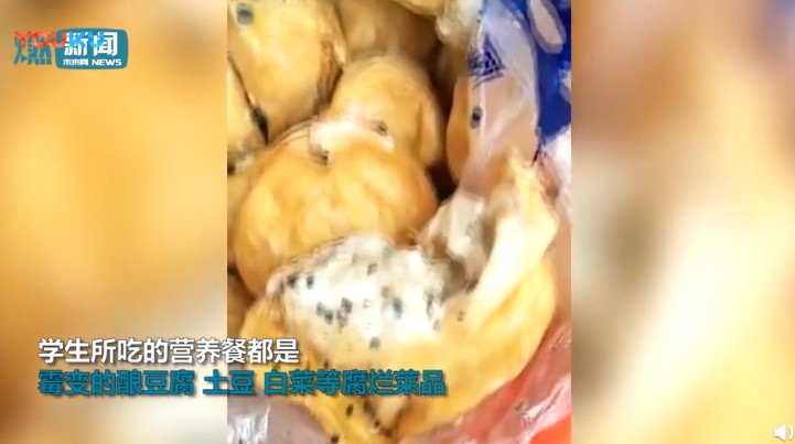 江西万安部分小学配发发霉的营养餐,官方介入调查!