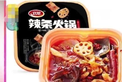 网络报道有一食品安全卫龙辣条火锅吃出虫子!客服神解答!