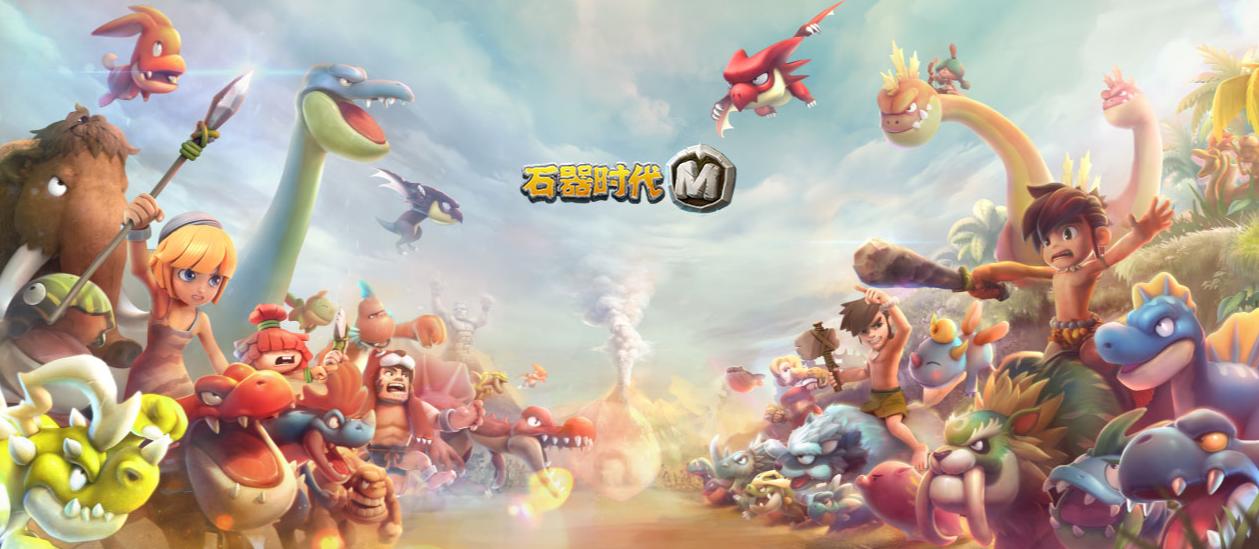 《石器时代M》环岛玩法攻略 踏上探险寻宝之旅吧!