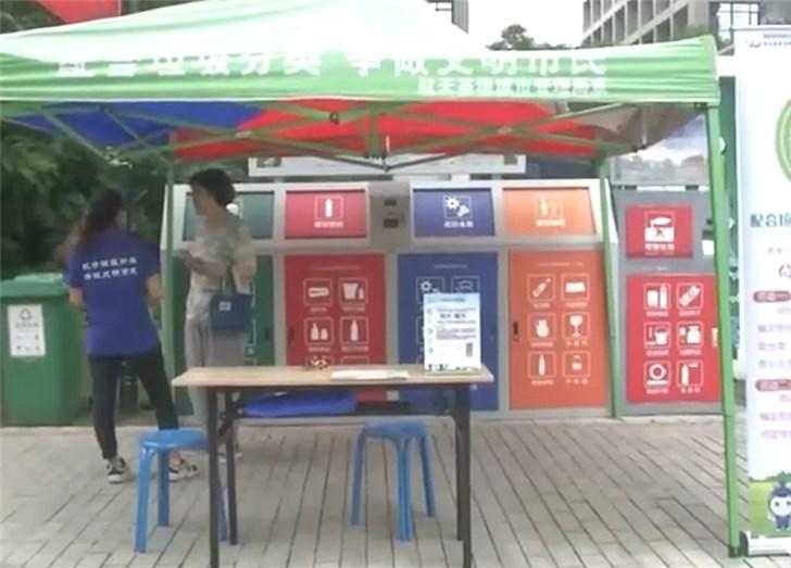 西安一小区实施垃圾分类收益抵扣水费物业费,业主积极参与