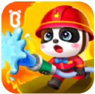 宝宝消防安全安卓版