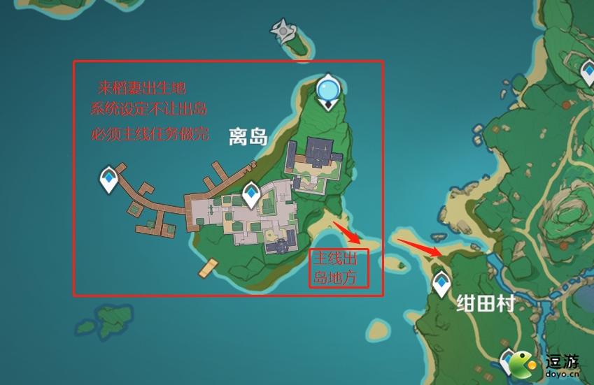 原神稻妻地图开启路线分享