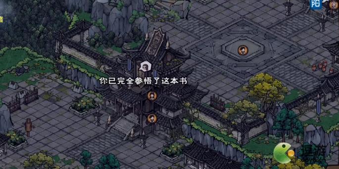 烟雨江湖剑王阁帮助步小妹任务完成攻略
