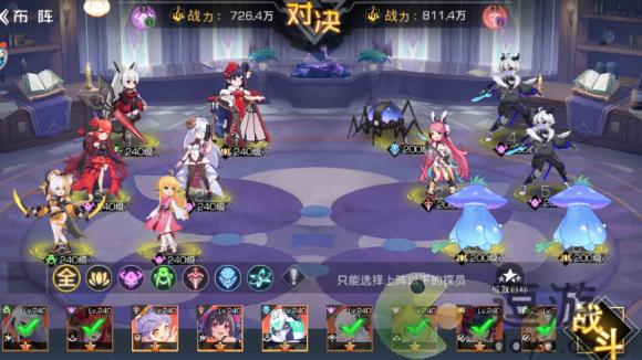 双生幻想狐妖奇遇剧情挑战第二关通关攻略