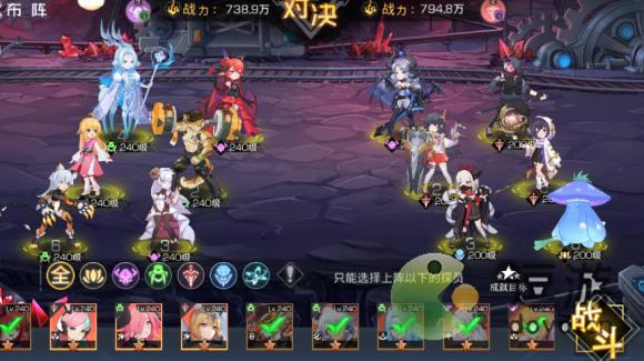 双生幻想狐妖奇遇剧情挑战第一关通关攻略