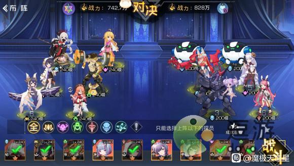 双生幻想狐妖奇遇剧情挑战第八关通关攻略
