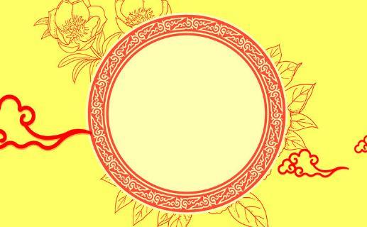导语:长餐桌一般用于比较现代的房子,一块漂亮的餐桌布,就能够让整个餐桌焕发亮丽色彩。餐具可以用色彩比较素淡的、精美的瓷器,印花款式既不俗又能调节餐桌上的气氛。  中秋节的装修饰品搭配小技巧 中秋节的搭配知识 每个人的心底都有一幅画,描绘着家的美好景象。现代人讲究情调品位,反对千篇一律,推崇标新立异,同时又追求个性,崇尚自我独特的人格魅力。