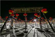 北京元宵节灯会 2018京西非遗灵水转灯时间