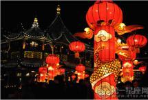 2018上海豫园灯会亮灯时间及注意事项