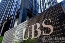 什么瑞士银行是世界上最安全的银行
