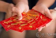 世界各国春节发红包习俗