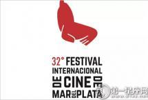 2017阿根廷马塔布拉塔国际电影节开幕时间