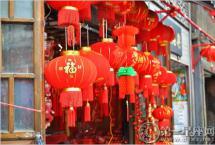 腊月初一年暝兜 老福州的春节从今天开始