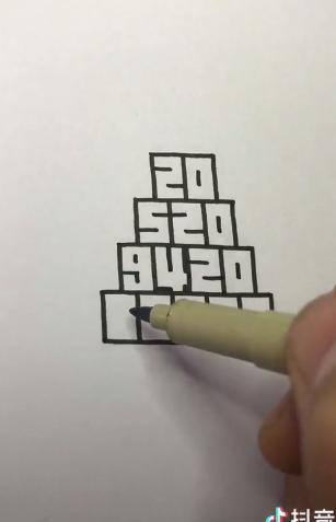 抖音520,59420立体字怎么画 抖音520方框画法介绍