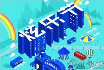 2018鸿威国际炫乐节武汉站4月29日开启