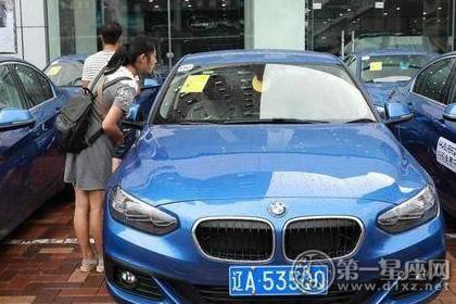 共享时代有哪些共享 中国出现共享宝马高清图片